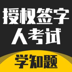 文玩点评v1.0.1 安卓版