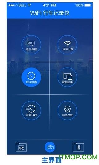 大智路影 v1.14 安卓版 3