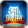 幸福看(幸福蓝海app)
