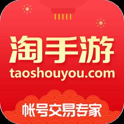 淘手游交易平�_��X版