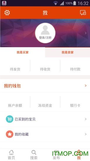 淘手游ios版 v1.2.1 iPhone版1