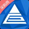 石巨人采购方(石材app)