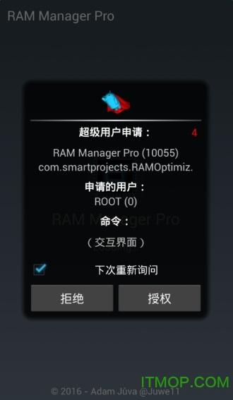 RAM Manager Pro中文版 截图0