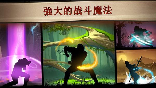 暗影格斗2懒人破解版(Shadow Fight 2) v1.9.16 安卓版 1