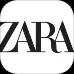 ZARA客户端