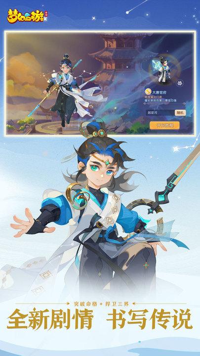 安�h游��艋梦饔问钟� v1.234.0 安卓版 0