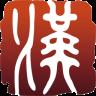 云端武汉公益wifi(iwuhan free)