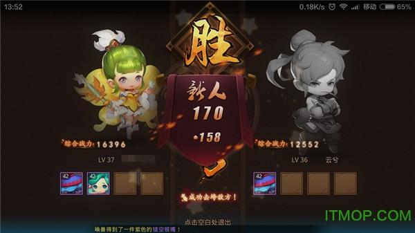 梦幻西游无双版龙8国际娱乐唯一官方网站
