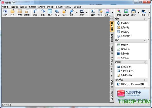 光影魔术手nEO iMAGING v3.1.2.104 经典绿色版 0