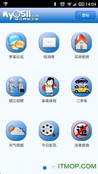 My0511镇江梦溪论坛app v3.3.18 官网安卓版 0