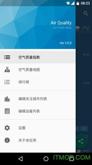 全国空气质量指数 v3.2.1 安卓版1