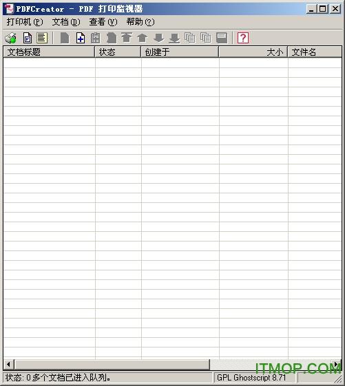 PDF打印监视器(PDFCreator) v2.1.2 官方正式版 0