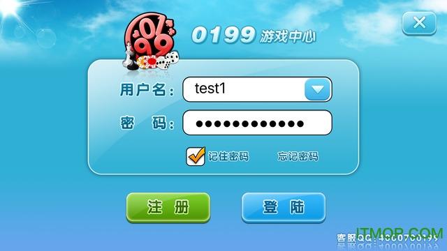 0199游戏手机版 v6.6.20 安卓版3