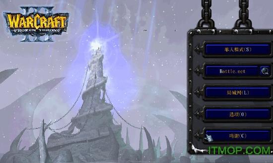 魔兽争霸3冰封王座防守地图大全 2