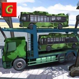 卡车运输停车场模拟游戏