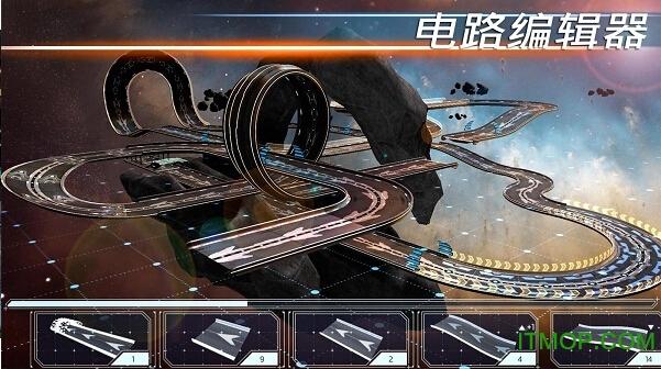 宇宙挑战内购破解版 v2.8 安卓无限金币版 1