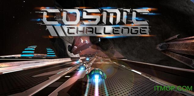 宇宙挑战内购破解版 v2.8 安卓无限金币版 3
