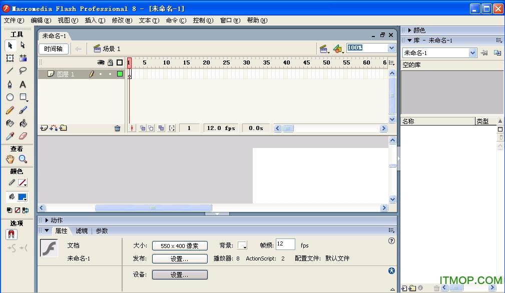 Macromedia Flash 8.0 简体中文版 0