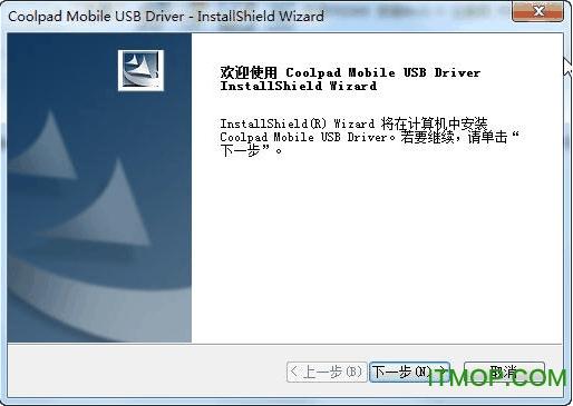 酷派coolpad 8730L手机USB驱动  0
