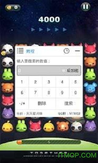 葫�J�b修改器�O果版 v1.3.0 iPhone版 0