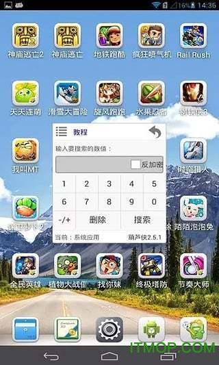葫�J�b修改器�O果版 v1.3.0 iPhone版 3