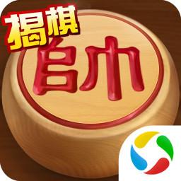 途游中国象棋ios版
