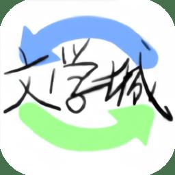 海棠��屋app
