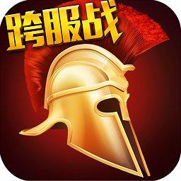 罗马帝国手机单机中文版