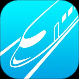 火车时刻表客户端app