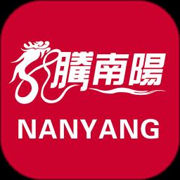南阳日报app苹果版