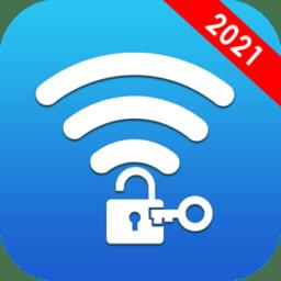 WiFi密码钥匙手机版