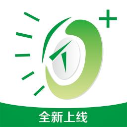透明家app