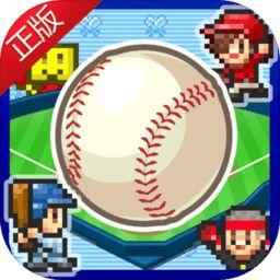 开罗棒球部物语汉化版