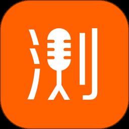 普通话发音测试app