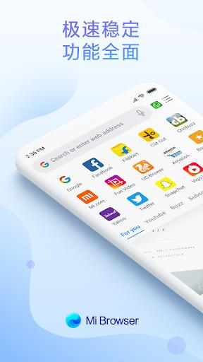 小米自带浏览器 v7.3.9  安卓版 0
