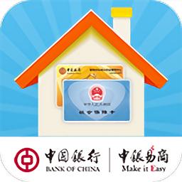 中国银行社保公积金手机客户端