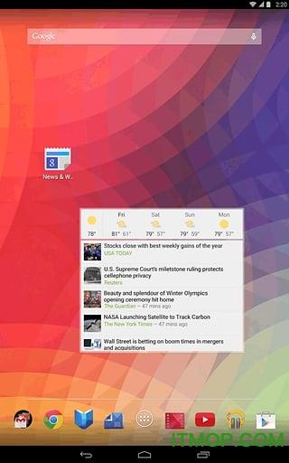 谷歌新闻与天气手机版 v3.4.8 安卓版3