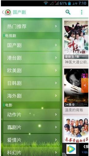 西瓜影音国际版手机版 v1.0.7 官网最新安卓版 2