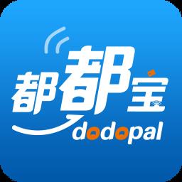 深圳公交卡充值app