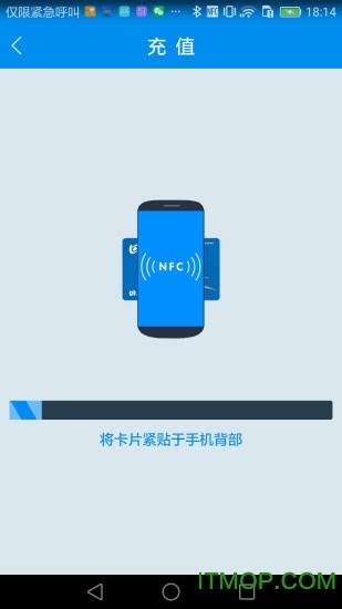 北京一卡通�O果版 v2.1.1 最新ios版 1