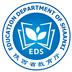 陕西教育厅(教育资讯)