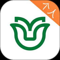 江阴农商银行手机银行