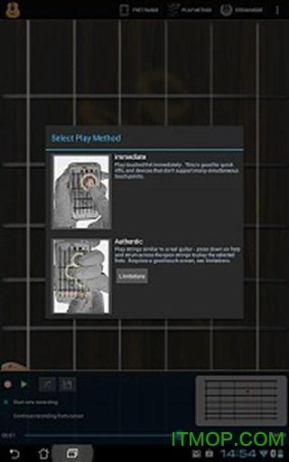 Solo吉他独奏手机版 v1.93 安卓版 3