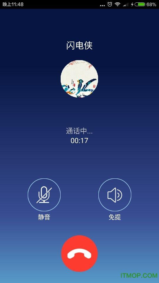 影子翻译app v1.0.1 安卓版 1