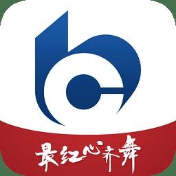 交通银行手机银行ios版v3.3.14 iphone版