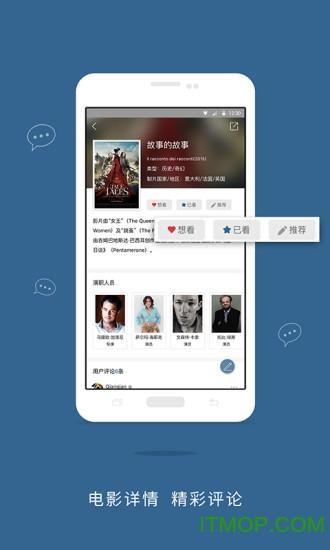 岛国速播破解免激活iPhone版 v1.0 苹果ios版 0