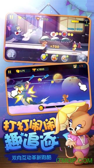 猫和老鼠官方tengbo9885 v4.6.3 官网腾博会诚信为本版 2