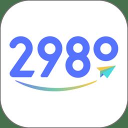 2980邮箱电脑版v3.3.0 官方pc版