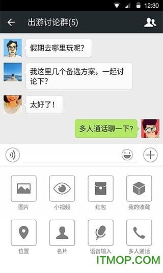 微信�O果�f版本 v4.0 iPhone越�z版 0