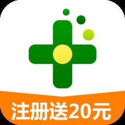 药房网商城手机app